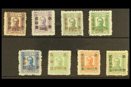 NORTH EAST CHINA 1948 Mao Tse-Tung Set Surcharged, SG NE217/227, Fine Mint, $100 Surcharged In Blue. (8 Stamps) For More - China