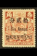 TIBET 1911 6a On 30c Vermilion, SG C8, Very Fine And Fresh Mint. For More Images, Please Visit Http://www.sandafayre.com - China