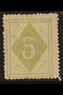 WEI HAI WEI LOCALS. 1899. 5c Yellowish Green, SG 4, Mint With Light Horizontal Crease For More Images, Please Visit Http - China