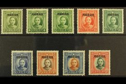 YUNNAN 1933-34 Sun Yat-sen With Peking Opt's Set Complete, SG 43/51, Very Fine Mint (9 Stamps) For More Images, Please V - China