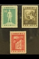 1955 Freedom Day Set Complete, SG 198/200, Very Fine Mint No Gum As Issued. (3 Stamps) For More Images, Please Visit Htt - Unclassified