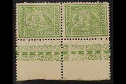 1874-75 5pi Green Sphinx & Pyramid Perf 12½, SG 41, Very Fine Mint Lower Marginal Horiz PAIR With Printed Ornamental Bor - Egypt