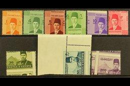 1937-46 OBLIQUE PERFORATIONS Young King Farouk 1m, 4m. 5m, 6m,, 10m, 13m, 30m Olive, 50m (corner Marginal) And 200m, Min - Egypt