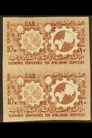 1958 10m Red-brown With Industrial And Agricultural Fair WITHOUT THE RED OVERPRINT - IMPERFORATE PAIR (as SG 583) Chalho - Egypt