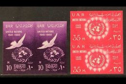 1960 15th Anniv. Of The United Nations Set As IMPERFORATE PAIRS (as SG 648/49), Chalhoub C250a-251a, Never Hinged Mint.  - Egypt
