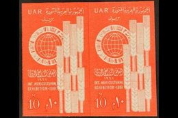 1961 10m Agricultural Exhibition IMPERFORATE PAIR (as SG 653), Chalhoub C255a, Never Hinged Mint. 100 Printed (pair) For - Egypt