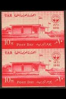 1961 10m Post Day IMPERFORATE PAIR (as SG 651), Chalhoub C253a, Never Hinged Mint. 100 Printed (pair) For More Images, P - Egypt