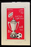 1987 EGYPTIAN VICTORIES IN FOOTBALL CHAMPIONSHIPS Unadopted Hand Painted Essay For A 5p Stamp, Signed Beneath The Design - Egypt