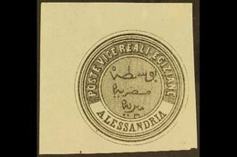 INTERPOSTAL SEAL PROOF. Type IV (1868) Alessandria Circular Seal Impression In Black On A Large Square White Wove Paper  - Egypt