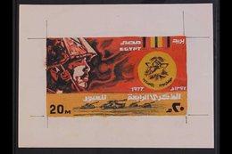 ORIGINAL ARTWORK 1977 FOURTH ANNIV OF SUEZ CROSSING Original Hand Painted Artwork For The Issued 20m Stamp (SG 1325), Ov - Egypt