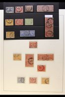 USED AT CONSTANTINOPLE 1867 - 1875 Range Of Pyramid Stamps Including 4 Pairs & 1 Strip Of Three All Cancelled At Constan - Egypt