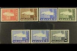 1938-47 GEYSIR Perf 14 20 Aur, 40 Aur, 45 Aur, 50 Aur And 60 Aur, Perf 11½ 40 Aur And 1k, Between Facit 228/236, Fine Ne - Iceland