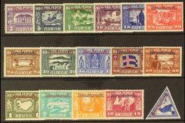 "OFFICIALS 1930 Millenary Set Complete Including 10aur Airmail, Overprinted ""Pjonustumerki"", Facit Tj59/74, Very Lightly  - Iceland"