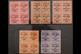 1922 1d Scarlet, 1½d Red-brown, 1d Chestnut, 2d Orange Die II And 3d Dull Reddish Violet Thom Overprints, SG 31, 32, 32a - Ireland