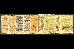"1923 ""Arab Govt Of The East"" Ovpt Set, SG 89/97, Very Fine Mint. (9 Stamps) For More Images, Please Visit Http://www.san - Jordan"