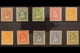 1930-39 Emir Perf 13½ X 13, Definitive Set, Inc 1m Red Brown, 2m Greenish Blue, 3m Green, 4m Carmine Pink, 5m Orange Co - Jordan