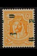 "1952 5f On 5m Orange, ""INVERTED OVERPRINT"" Variety, SG 311a, Never Hinged Mint For More Images, Please Visit Http://www. - Jordan"