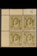 1952 CORNER BLOCK. 20f On 20m Olive Green, SG 326, Upper Left Corner Block Of 4, Never Hinged Mint (1 Block = 4 Stamps)  - Jordan