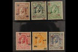 1952 Emir Complete No Wmk Overprinted Set, SG 307/12, Never Hinged Mint (6 Stamps) For More Images, Please Visit Http:// - Jordan