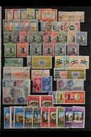 1956-1999 COMPREHENSIVE USED COLLECTION. An Impressive & Extensive, Very Fine Used Collection Presented Chronologically  - Jordan