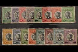 1959 Hussein Set, SG 480/95, Very Lightly Hinged Mint (16 Stamps) For More Images, Please Visit Http://www.sandafayre.co - Jordan