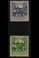 "OBLIGATORY TAX 1953-56. 1m Ultramarine & 3m Emerald Green, No Wmk, ""BLACK OVERPRINT"" Varieties, SG 387c/88c, Never Hinge - Jordan"