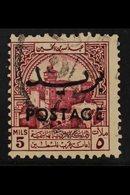 OBLIGATORY TAX 1953-56 5m Claret, SG 389, Fine Used For More Images, Please Visit Http://www.sandafayre.com/itemdetails. - Jordan