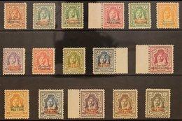 "OCCUPATION OF PALESTINE 1948 Jordan Stamps Opt'd ""PALESTINE"", SG P1/16, Very Fine, Lightly Hinged Mint (16 Stamps) For M - Jordan"