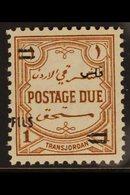 "POSTAGE DUE 1952 1f On 1m Red Brown, MSCA Wmk, ""Fils Overprint"", P12, SG D350b, Never Hinged Mint. Rare & Elusive Postag - Jordan"