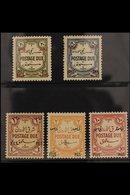 POSTAGE DUE 1952 Complete MSCA Wmk, Perf 14 Set, SG D345/49, Fine Mint (5 Stamps) For More Images, Please Visit Http://w - Jordan