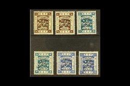 POSTAGE DUES 1926 Overprint Set Complete, SG D165/70, Very Fine Mint. (6 Stamps) For More Images, Please Visit Http://ww - Jordan