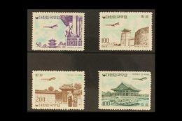 1961 Complete Air Set, SG 417/420, Never Hinged Mint. (4 Stamps) For More Images, Please Visit Http://www.sandafayre.com - Korea, South