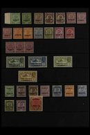 1923 - 1933 MINT SELECTION Fresh Mint Group Including 1923 Vals To 12a Incl Several Inverts, 1933 Airmail Set, 1923 Serv - Kuwait
