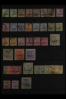 1923 - 37 USED SELECTION CAT £3000+ Useful Group With Many High Cat Items With Faults Including 1923 Set To 5r, 1929 15r - Kuwait
