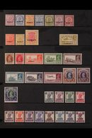 1923-1955 FINE MINT COLLECTION On Stock Pages, ALL DIFFERENT, Includes 1923-24 Vals To 12a, 1929-37 2a Wmk Inverted, 6a  - Kuwait