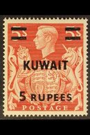 1948-49 5r On 5s Red Overprint With 'T' GUIDE MARK Variety, MP 37a (SG 73 Var), Very Fine Mint, Fresh. For More Images,  - Kuwait