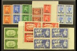 1950-4 KGVI GB Overprints Set In BLOCKS OF FOUR, SG 84/92, Fine, Never Hinged Mint (9 Blocks). For More Images, Please V - Kuwait