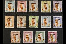 1969-74 Amir Sheikh Sabah Complete Set, SG 457/70, Fine Never Hinged Mint, Fresh. (14 Stamps) For More Images, Please Vi - Kuwait