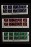 1990 Lanner Falcon Set Complete, SG 1231/3, In Never Hinged Mint Bottom Imprint Marginal Blocks Of 10. (30 Stamps) For M - Kuwait