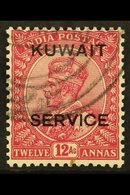 OFFICIAL 1929-33 12a Claret, SG O22, Very Fine Used. For More Images, Please Visit Http://www.sandafayre.com/itemdetails - Kuwait