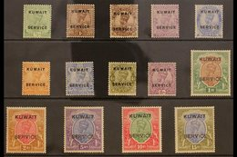 OFFICIAL 1923-24 (wmk Single Star) Complete Set, SG O1/O14, Superb Mint. Very Fresh And Extremely Lightly Hinged. (14 St - Kuwait