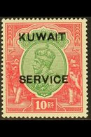 OFFICIALS 1923-24 10r Green & Scarlet, SG O13, Very Fine Mint For More Images, Please Visit Http://www.sandafayre.com/it - Kuwait