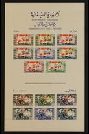 1946 Victory Commemoration Min Sheet, Text In Blue On Card, SG MS311a, Very Fine Unused. For More Images, Please Visit H - Lebanon