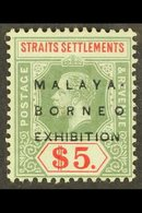 "1922 MALAYA BORNEO EXHIBITION VARIETY. $5 Green & Red/blue Green, MCA Wmk, ""No Stop"" Variety, SG 249f, Fine Mint, Scarce - Straits Settlements"