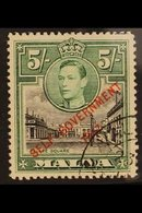 """1938 5s Black And Green, Self Government, Variety """"NT Joined"""", SG 247a, Very Fine Used. RPS Cert. For More Images, Pleas - Malta (...-1964)"""