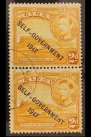 """1948 2d Yellow Ochre, Self Government, Variety """"Halation Flaw"""", SG 238ca, Fine Used In Vertical Pair With Normal. RPS Ce - Malta (...-1964)"""