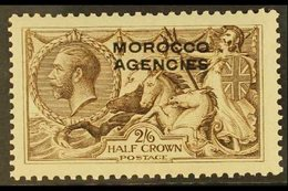 """BRITISH CURRENCY 1914 2s6d Sepia-brown Waterlow """"Seahorses"""" With OVERPRINT DOUBLE, ONE ALBINO, SG 50b, Mint, Very Lightl - Morocco (1891-1956)"""