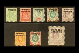 BRITISH CURRENCY 1907-13 Overprints Complete Set, SG 31/38, Very Fine Mint, Fresh. (8 Stamps) For More Images, Please Vi - Morocco (1891-1956)
