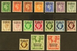 BRITISH CURRENCY 1949 Overprints Complete Set, SG 77/93, Fine Never Hinged Mint, Very Fresh, All Expertized Zumstein. (1 - Morocco (1891-1956)