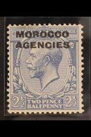 BRITISH CURRENCY 1925-36 2½d Blue, DOUBLE OVERPRINT, ONE ALBINO, SG 58 Variety, Very Fine Mint, RPS Certificate Accompan - Morocco (1891-1956)
